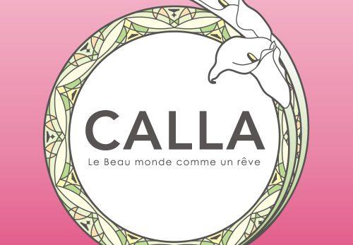 CALLA 菜カフェのホームページが出来ました!
